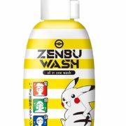 バンダイより『ZENBU WASH ポケットモンスター』が2020年3月に発売決定!