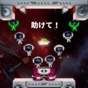 Switch用ソフト『Bring Them Home』の販売価格が850円(税込)から改定されて370円(税込)に!
