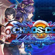 Switch版『カオスコード ニューサインオブカタストロフィ』が2020年3月26日に配信決定!