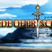 ニンテンドー3DS版『CODE OF PRINCESS』が3月31日を以って海外eショップから削除されると発表!