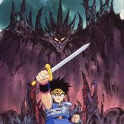 『ドラゴンクエスト ダイの大冒険 (1991) Blu-ray BOX』が2020年7月3日(金)に発売決定!
