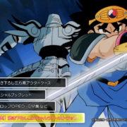 『ドラゴンクエスト ダイの大冒険 (1991) Blu-ray BOX』のテレビCMが公開!