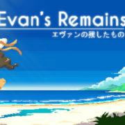 『エヴァンの残したもの』がPS4&Xbox One&Switch&PC向けとして2020年6月11日に発売決定!