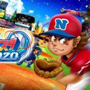 【更新】Switch用ソフト『プロ野球 ファミスタ 2020』が2020年に発売決定!