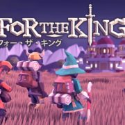 Switch用ソフト『For The King』が2020年3月26日に国内配信決定!ボードゲームとRPGが融合したアドベンチャーゲーム
