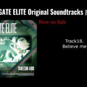 『STEINS;GATE ELITE オリジナルサウンドトラック』と『GATE OF STEINER 10th Anniversary』の試聴動画が公開!