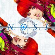 Switch版『グノーシア』が2020年4月30日に配信決定!SF世界を舞台にした人狼系ゲーム