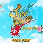 ベルトスクロールアクションゲーム新作『Jitsu Squad』がPS4&PS5&Switch&アーケード&PC向けに発表!Kickstarterにて支援者募集が開始