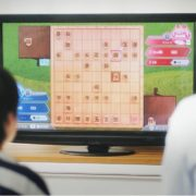Switch用ソフト『棋士・藤井聡太の将棋トレーニング』の更新データ:Ver.1.0.10が2020年11月4日から配信開始!