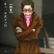 Switch版『九龍妖魔學園紀 ORIGIN OF ADVENTURE』のキャラクター紹介「鴉室洋介」編が公開!