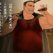 Switch版『九龍妖魔學園紀 ORIGIN OF ADVENTURE』のキャラクター紹介「マッケンゼン」編が公開!