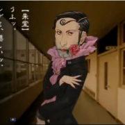 Switch版『九龍妖魔學園紀 ORIGIN OF ADVENTURE』のキャラクター紹介「朱堂茂美」編が公開!