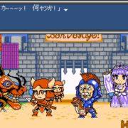Switch用ソフト『すすめ!まもって騎士 姫の突撃セレナーデ』のDLC第二弾「波形メモリパック」の配信日が2020年3月26日に決定!