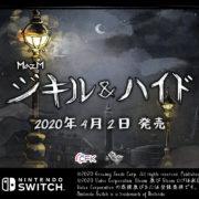 Switch&STEAM用ソフト『MazM: ジキル&ハイド』が2020年4月2日に配信決定!「ジキル博士とハイド氏の奇妙な事例」を新たな観点で再解釈し誕生したアドベンチャーゲーム