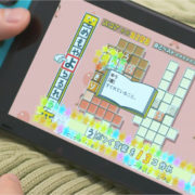 Switch用ソフト『ことばのパズル もじぴったんアンコール』の「もじぴったん×知識集団Quizknock 実写TVCM」が公開!