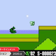 Switch用ソフト『ナムコットコレクション』が2020年6月に発売決定!