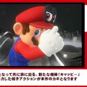 【ファンメイド】Nintendo Switch発売3周年を記念してSwitchで発売された「マリオゲーム」をまとめた動画が公開!