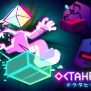 Switch用ソフト『Octahedron』が2020年4月2日に配信決定!