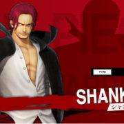 PS4&Switch&Xbox One用ソフト『ワンピース 海賊無双4』のキャラクター紹介映像「シャンクス」「黒ひげ」「キッド」編が公開!