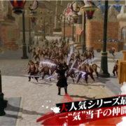 PS4&Switch&XboxOne用ソフト『ワンピース 海賊無双4』のNintendo Switch版PVが公開!