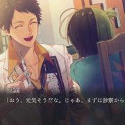 【オトメイト】Switch用ソフト『オランピアソワレ』のプレイムービー【第二幕】が公開!