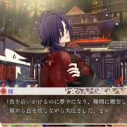 【オトメイト】Switch用ソフト『オランピアソワレ』のプレイムービー【第三幕】が公開!