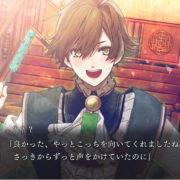 【オトメイト】Switch用ソフト『オランピアソワレ』のプレイムービー【第四幕】が公開!