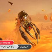 【更新】Switch版『パンツァードラグーン:リメイク』の国内配信日が2020年4月2日に決定!