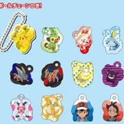 エンスカイから『ポケットモンスター ミニメタル』が2020年5月に発売決定!