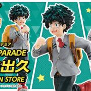 「僕のヒーローアカデミア」より『POP UP PARADE 緑谷出久』と『POP UP PARADE 爆豪勝己』が2020年7月に発売決定!