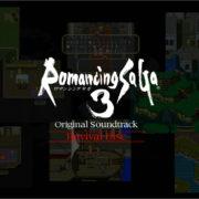 SFC版『ロマンシング サ・ガ3』のゲーム映像とともに音楽が楽しめるサントラ『Romancing SaGa 3 Original Soundtrack Revival Disc』のPV「商品紹介」編が公開!