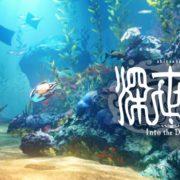 Switch用ソフト『深世海 Into the Depths』が2020年3月26日から配信開始!海中探険アドベンチャーアクションゲーム
