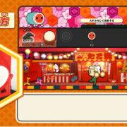 『太鼓の達人 Nintendo Switchば~じょん! 』の指南動画~練習編1~が公開!