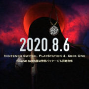 【更新】PS4&Xbox One&Switch版『The Coma 2: Vicious Sisters』の発売日が2020年8月6日に決定!