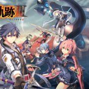 Switch版『英雄伝説 閃の軌跡III』の体験版が2020年3月9日から配信開始!