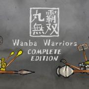 Switch&PC用ソフト『Wanba Warriors』が2020年3月26日から配信開始!