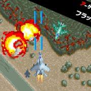 PS4&Switch用ソフト『アーケードアーカイブス フラック・アタック』が2020年4月9日から配信開始!