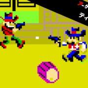 PS4&Switch用ソフト『アーケードアーカイブス ティンスター』が2020年4月2日から配信開始!