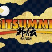 新型コロナウイルス感染症による影響で「BitSummit The 8th Bit」が延期になることが発表!代わりに初のオンラインイベント 「BitSummit Gaiden」は開催に