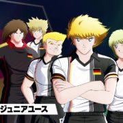 PS4&Switch用ソフト『キャプテン翼 RISE OF NEW CHAMPIONS』のチーム紹介トレーラー「ドイツジュニアユース」編が公開!