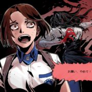 PS4&Xbox One&Switch版『The Coma 2: Vicious Sisters』はすでにCERO審査を完了しており予定通り8月6日にリリースへ!