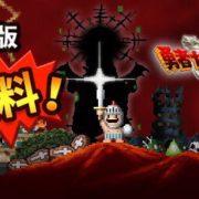 Nintendo Switch版『勇者ヤマダくん』の体験版が2020年4月2日に配信決定!