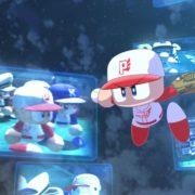 PS4&Switch用ソフト『eBASEBALLパワフルプロ野球2020』のオープニングムービーが公開!