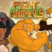Switch版『Fight of Animals』が2020年4月30日から国内配信開始!