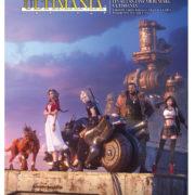 【更新】『ファイナルファンタジーVII リメイク アルティマニア』が2020年4月28日に発売決定!