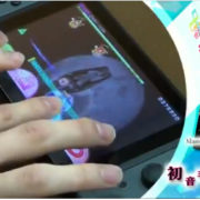【更新】『初音ミク Project DIVA MEGA39's』の「タッチプレイ」紹介映像が公開!