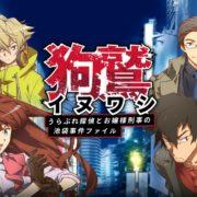 Switch版『イヌワシ ~うらぶれ探偵とお嬢様刑事の池袋事件ファイル~』の体験版が4月27日から配信開始!