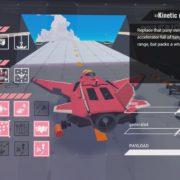 Switch&PC用ソフト『Jet Lancer』の日本語版が配信決定!ハイスピードな空中戦闘シューティングゲーム