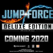 Switch版『JUMP FORCE デラックスエディション』が2020年に発売決定!