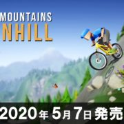 【更新】Switch版『Lonely Mountains: Downhill』の発売日が2020年5月7日に決定!